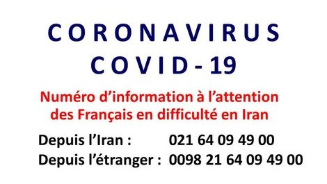Coronavirus Covid-19 - Point de situation en Iran (25 mai 2020)